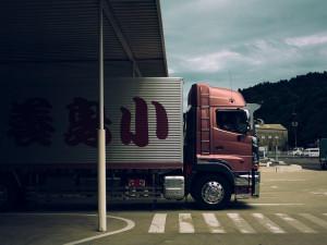 Doba doručování zboží z Asie se protáhla o třetinu na 8 týdnů. Důvodem je dlouhé čekání kontejneru v přístavu
